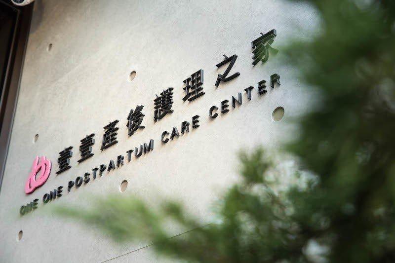 永陞建設20年豪宅經驗量身打造完美建築空間,婦產界權威名師林正宗領軍醫護團隊打造完美服務